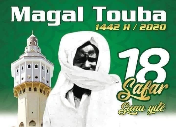 Magal Touba 2020 en Live sur  la radio baolmediasFM TOUBA