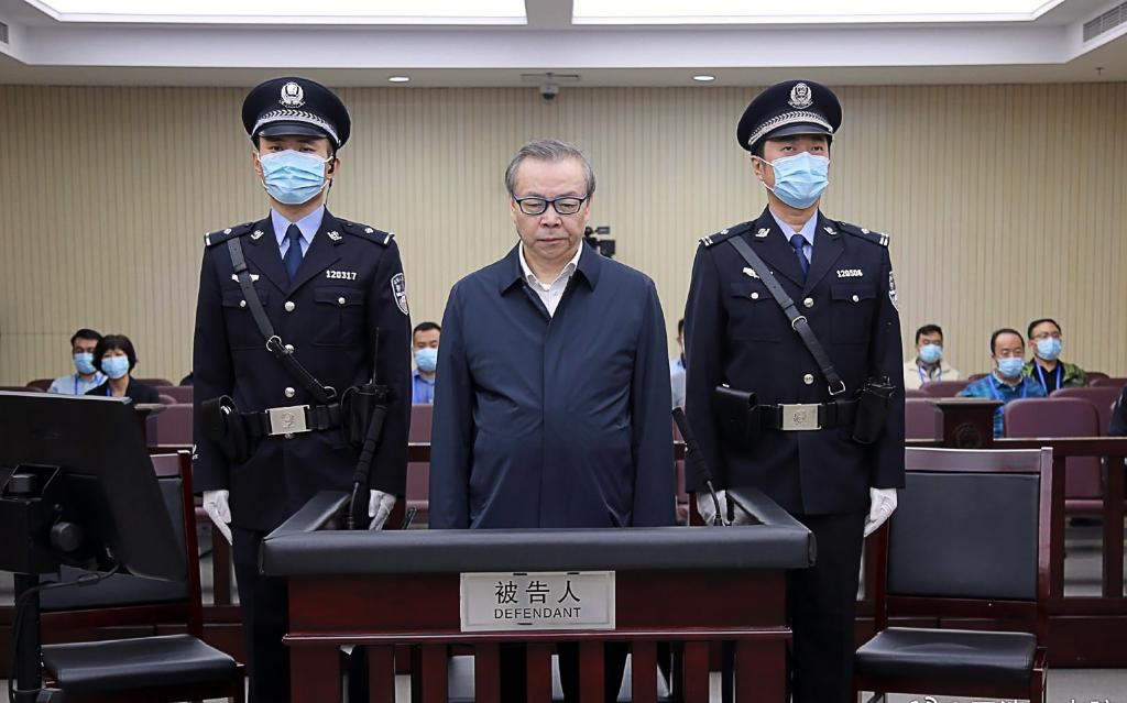 Corruption sur 140 milliards: la Chine exécute un ex grand PDG